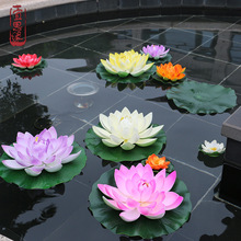 1PCS 10CM/ 18CM/28CM Artificial Fake Lotus Flower EVA Flowers Water Lily Floating Pool Plants Wedding Garden Decoration