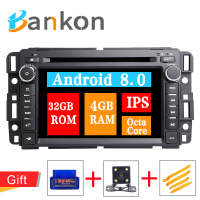 Octa Core Android 8.0 Car DVD Multimedia Player For Chevrolet Tahoe Traverse BUICK Enclave GMC HUMMER GPS Canbus BT Radio TPMS