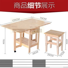 Semi-Circle Foldable Coffee Dining Table With Two Chairs (NO Drawers) Pine Solid Wood Living Room Furniture
