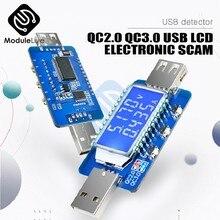 Detector USB con pantalla Digital LCD, medidor de voltaje de corriente, disparador rápido, amperímetro, voltímetro, compatible con QC2.0, QC3.0, 4V ~ 28V