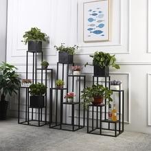 4 слоя металлического пола, железная подставка для растений, современная мода, классическая металлическая полка в скандинавском стиле, Комнатные растения, цветы, полка, Прямая поставка