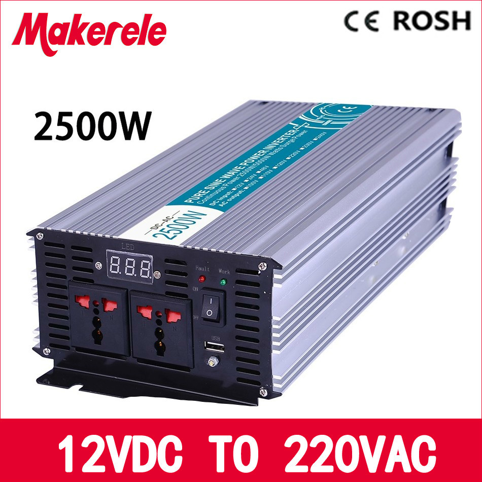 MKP2500-122 power inverter 2500w pure sine inverter 12v to 220vac off grid voltage converter,solar inverter LED Displa inversor