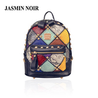 2016 Spring New Small Women Backpacks Rivet Patchwork School Bag Panelled Brand Designer Fashion Ladies Back
