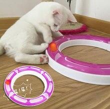 Neue Spaß Katze Pet Track und Ball Spielzeug Chase Spiel Orbit Bälle Katze Spielzeug