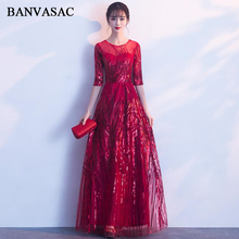 BANVASAC Illusion O Neck 2018 A Line Sequined Long Evening Dresses Party Lace Half Sleeve Embroidery Prom Gowns