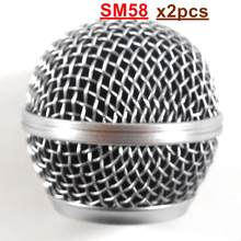 2 stuks Hoge Kwaliteit Vervanging Ball Head Mesh Microfoon Grille Accessoires voor Shure BETA58 SM58 SM58S SM58LC(China)