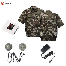 Camouflage short-sleeved air-conditioning clothes portable cooling fan uniform summer weather hot fishing high temperature overa air conditioning vest cooling clothing aluminum alloy vortex tube worker welding cool clothes for high temperature environment