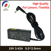 QINERN 19 V 3.42A 65 W 5.5*2.5mm AC מחשב נייד מטען מתאם עבור Lenovo עבור Toshiba עבור ASUS a2 A2000 L8400 G2S S5000A אספקת חשמל(China)