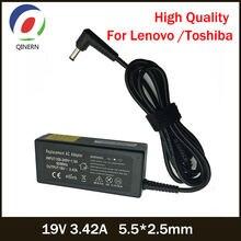 Qinern 19v 342a 65w 55*25mm ac Адаптер зарядного устройства
