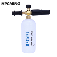 HPCMING Brand With High Quality Foam Gun For Karcher K2 K7 Snow Foam Lance For Karcher