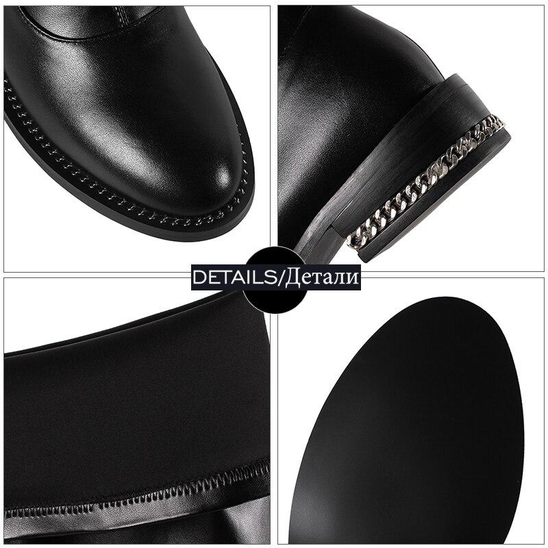 black Boot Genou Rond Chaussures 2018 Le Talons Femmes Sur Bottes Épais Noir Cuir Zip Plush Short Isnom Hiver En Bout Femme Nouveau Stretch PqvRW