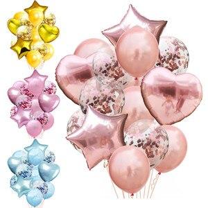 Image 1 - 14 pcs 12 inch 라텍스 18 inch 멀티 에어 풍선 생일 축하 헬륨 풍선 장식 웨딩 페스티벌 balon 파티 용품