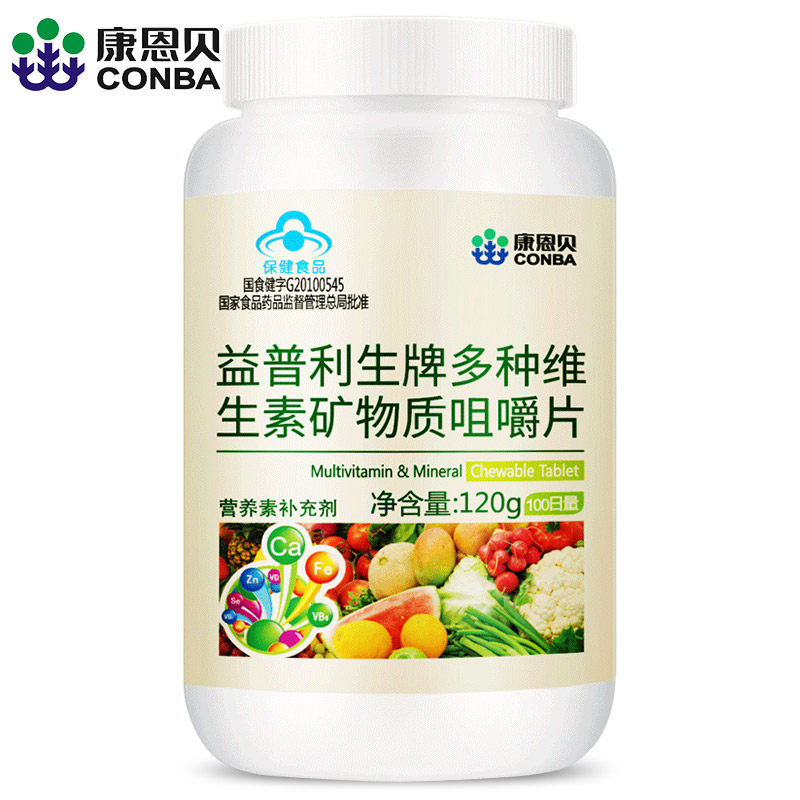 Free Shipping Multivitamin & Mineral Chewable 1.2 G 100 Pcs