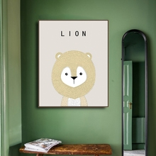 Lion Cartoon Animal Posters and Prints Canvas Painting Calligraphy Wall Art Nursery Decorative Picture Nordic Kids Decoration