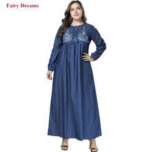 da670011df4 Femmes Musulman Abaya Dubaï À Manches Longues Denim Maxi Robe Bleu Jeans  Fleurs Broderie Bangladesh Islamique Vêtements Plus La .