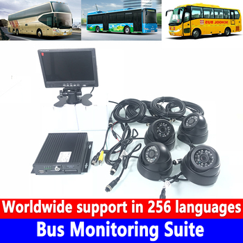 Local monitoring 4 channel million HD pixel night vision device bus monitoring kit concrete vehicle / harvester / box truck