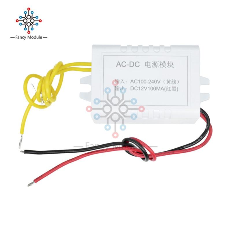 Power Adapter AC 90~240V/110V 220V to DC 12V 48W Switching Power