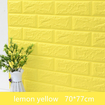 DIY Self Adhensive 3D Brick Wall Stickers Living Room Decor Foam Waterproof Wall Covering Wallpaper For TV Background Kids Room 14