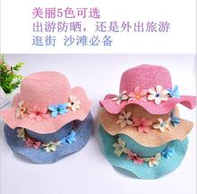 Mother and daughter Beach Sun Hat Travel cap