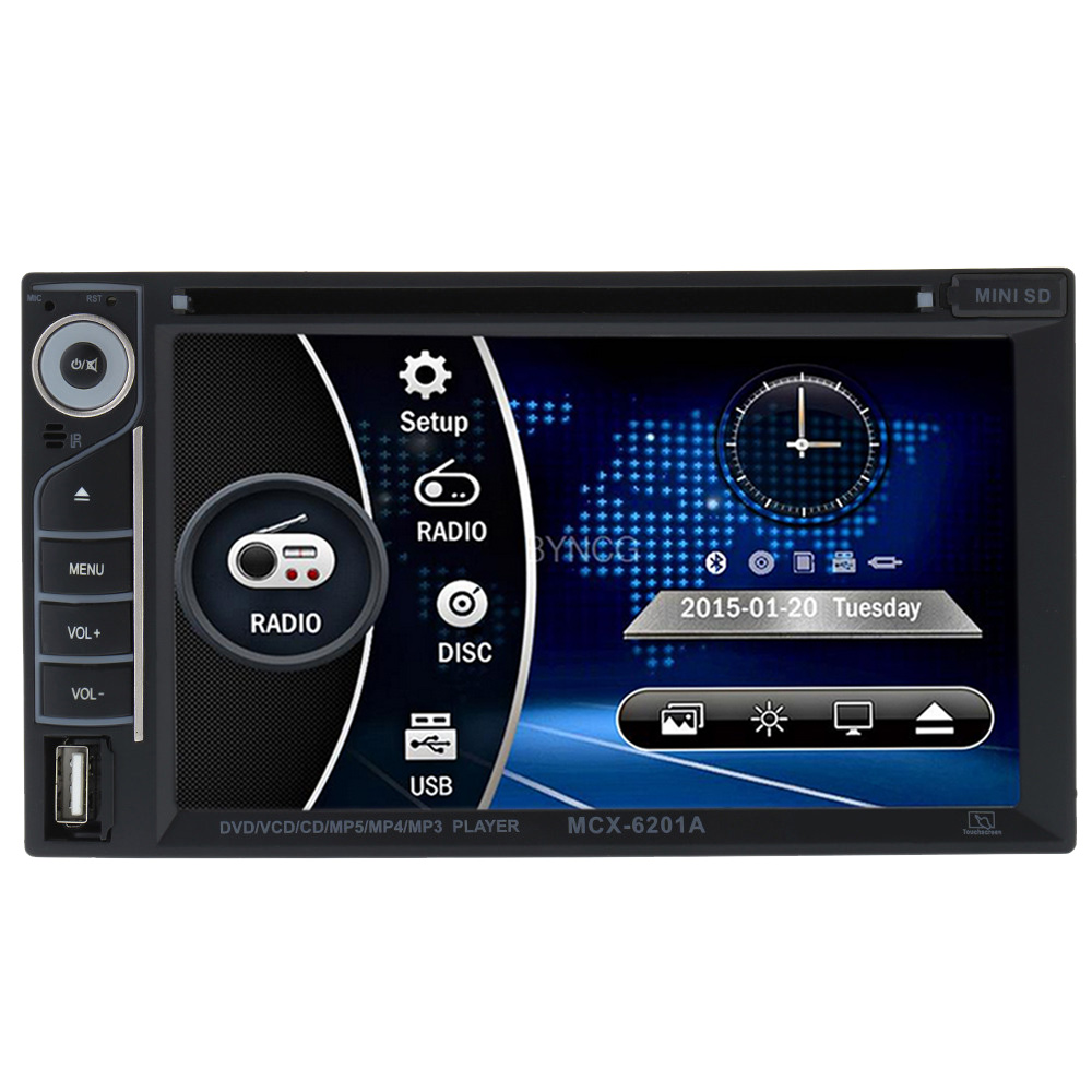2 din car dvd player mp5 mp4 usb sd handsfree bluetooth fm. Black Bedroom Furniture Sets. Home Design Ideas