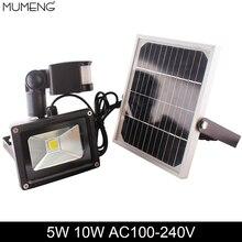 MUMENG LED Солнечных Батареях Прожектор 5 Вт 10 Вт Motion Датчик Открытый Солнечный Светильник 8.5 В Водонепроницаемый Безопасности прожектор