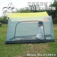 3F Ul GEAR Outdoor 2 Person Ultralight Summer Camping Mesh Tent Net Mosquito