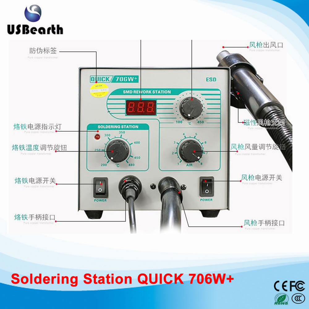 QUICK706W+ Digital Combo duplex anti-static soldering iron hot air gun soldering station quick ts1200a intelligent touch lead free soldering station electric iron 120w anti static soldering iron soldering station