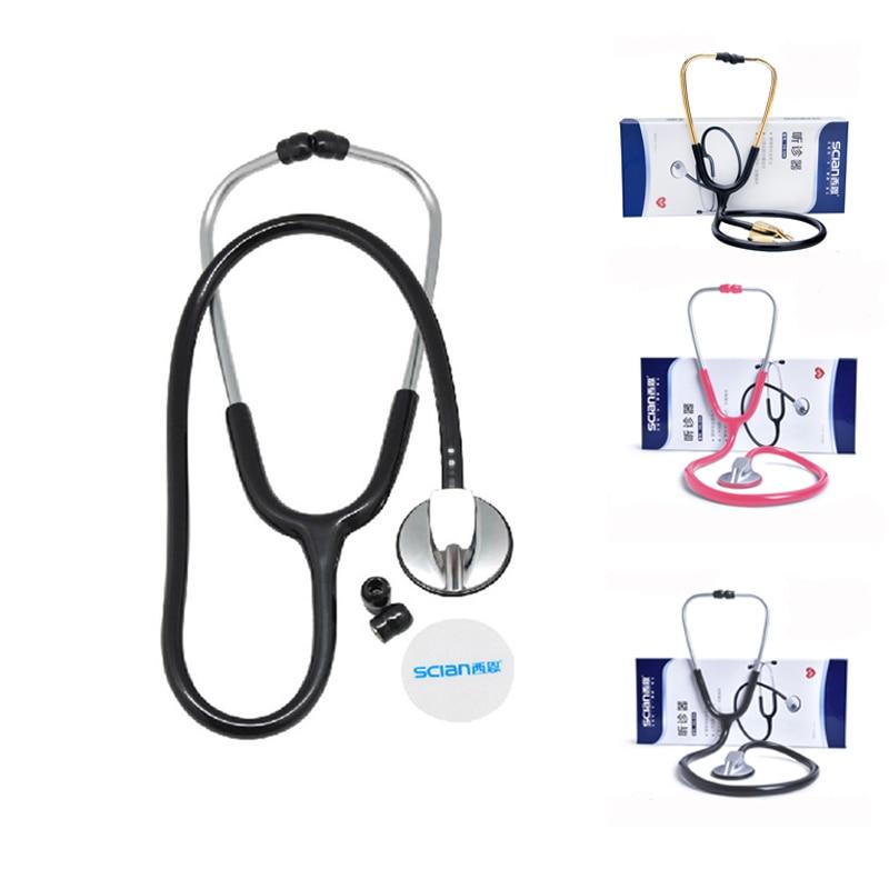 SCIAN Doctor Zinc Alloy Head Cariology Pediatric Stethoscope Single Headed Stethoscope Portable Medical Auscultation Device