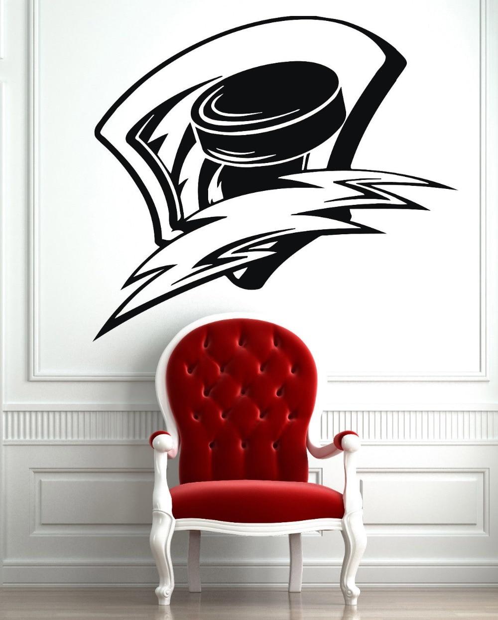 Hockey wall mural choice image home wall decoration ideas hockey wall mural  choice image home wall