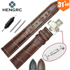 HENGRC 100 Genuine Leather Soft Watch Band Strap 18mm 20mm 22mm 24mm Women Men Black Brown