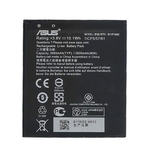 Image 2 - Original ASUS B11P1602 Phone Battery For ASUS Zenfone Go ZB500KL X00AD X00ADC 2600mAh