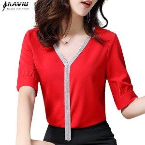 Image 1 - エレガントなシャツ女性プロ服新夏のファッション気質 v ネックシフォン半袖ブラウスプラスサイズトップス