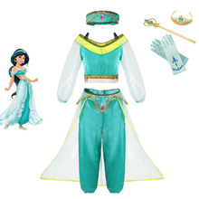 Jasmine Princess Dress For Girl Summer Party Fancy Clothes Kids Up Clothing New Design Frock 2019 Movie Costume
