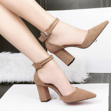 Women Sandals Shoes Buckle Strap Flock Shallow 8cm Thick High Heels Pionted Toe Solid Sexy Lady Party Club Female Pumps