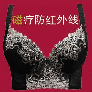 Free shipping  New lingerie anti- infrared magnetic adjustment type Furu lace embroidery received six - breasted bra