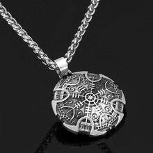 Скандинавский Викинг из нержавеющей стали амулет Vegvisir ожерелье подвеска с компасом с подарочным пакетом