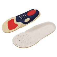 1 Pair Kids Shoe Pad Sports EVA Soybean Fiber Children Feet Care Nursing Cushion Exercise Orthopedic Protection Forefoot Heel