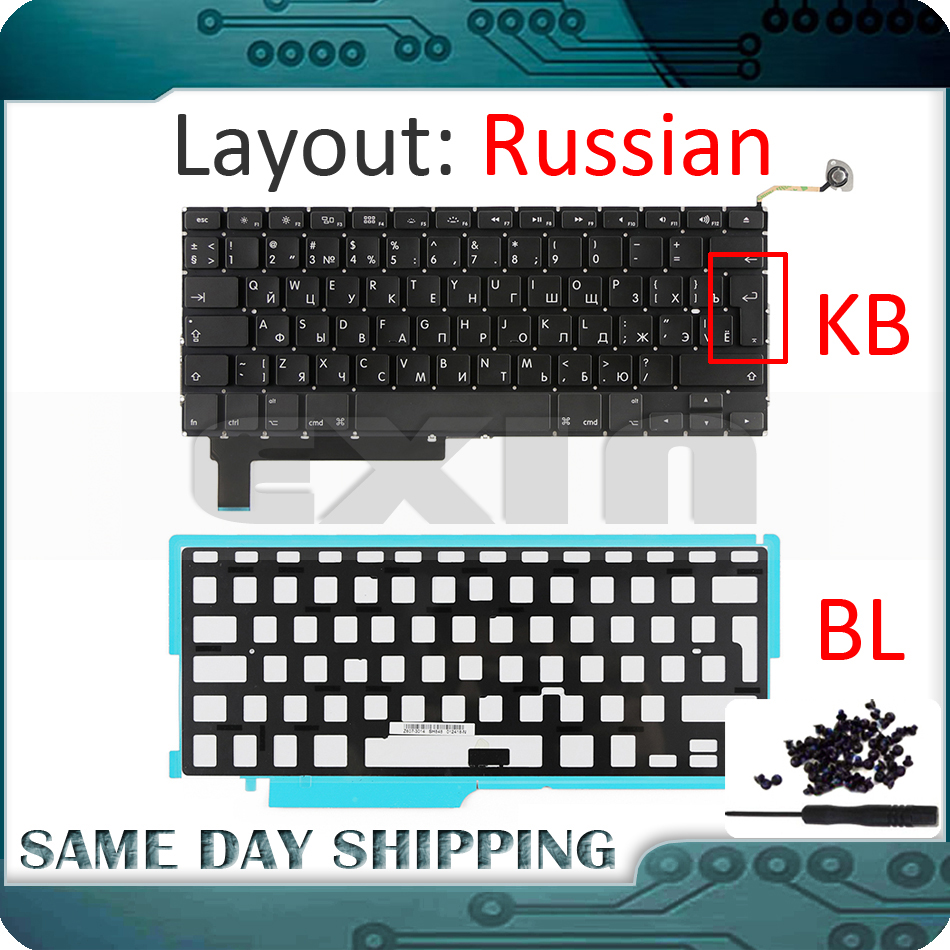 Www Enter Ru Us 11 99 New For Apple Macbook Pro 15 A1286 Russian Russia Ru Keyboard Big Enter Backlight Backlit Screws 2009 2010 2011 2012 Year In