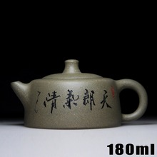 Authentic Yixing Teapot Teapots Purple Clay 180ml Ceramic Chinese Handmade Kung Fu Set Zisha Porcelain Kettle Sets Bouns 3 Cups