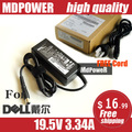 MDPOWER For DELL XPS M1330 1710 X1 Laptop Power Adapter Charger Cord