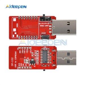 Image 2 - CH340 USB إلى ESP8266 ESP8266 ESP 07 لوحة تطوير WIFI صغيرة متحكم لاسلكي مبرمج مهايئ وحدة Wifi