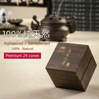 100% pure agilawood+sandalwood incense cones.24 cones+22 min.Famous Gucheng incense.Natural woody aroma,best quality assured.