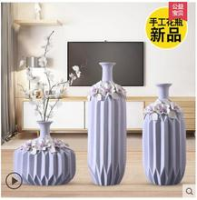 purple creative ceramic wedding flowers vase pot home decor crafts room decoration objects porcelain figurine blue vases