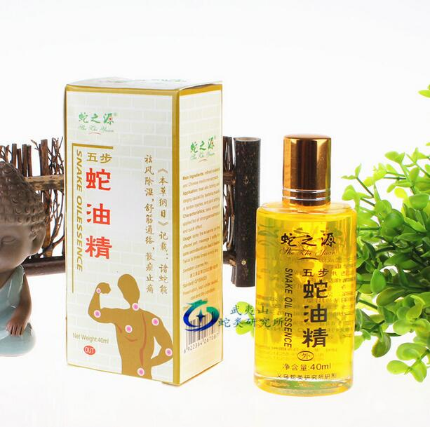 New 1 Bottle of Snake Oil Balm on the Basis of Snake Venom for Arthritis Low Back Pain Rheumatism Diseases of the Joints KO28 best sell snake tong snake catcher snake stick free shipping low price from china