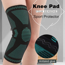 Summer Breathable Knitting Knee Pads Braces Elastic Fitness Volleyball Sport Protector Arthritis Joint Recovery Knee Support цена