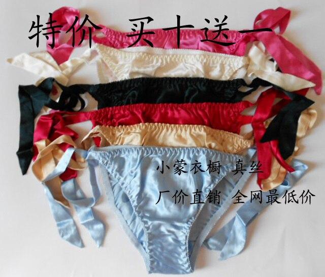 Mulberry hedvábné kalhotky ženské čisté hedvábí t tanga ženské čisté hedvábné kalhotky sexy šněrování