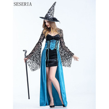 SESERIA Sexy Witch Costume For Women Halloween Christmas Cosplay Costume Fancy Dress+Hat