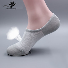 7f1e853f7ce1b Free Shipping 14pcs=7pairs/lot Bamboo fiber Womens candy colors invisible  Socks, anti