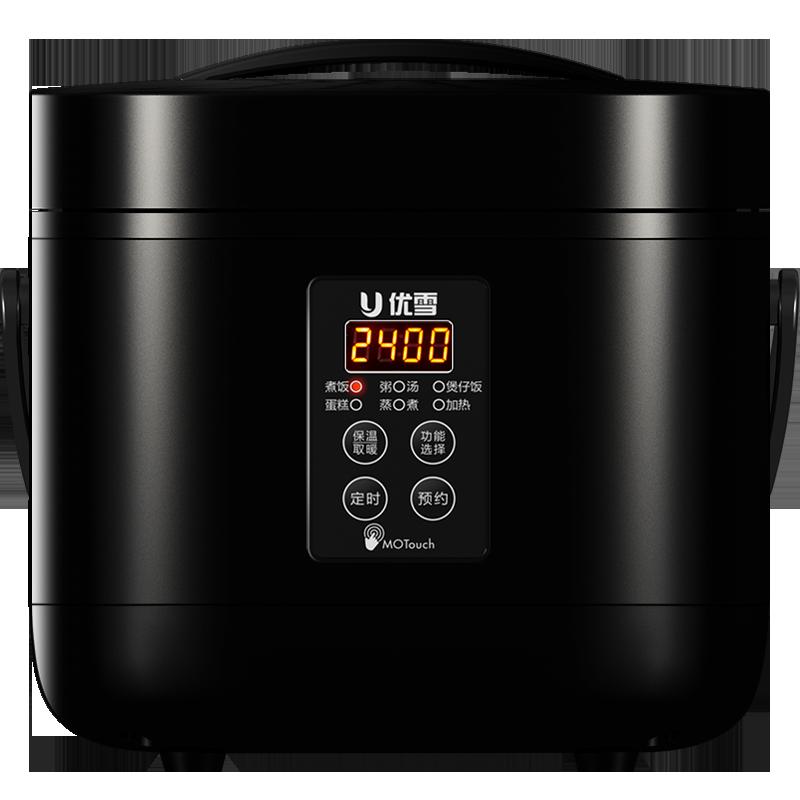 Mini Electric Rice Cooker 3L 220V Reservation Timing Rice Maker Machine Black все цены