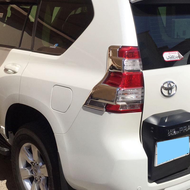 2014-2017 For Toyota Land Cruiser Prado 150 Accessories Chrome Tailights Trim For Toyota Land Cruiser Prado 150 Prado Ycsunz